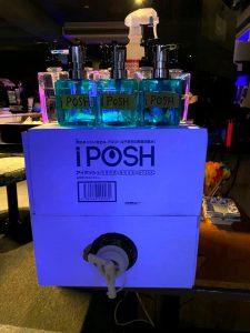 お客さま用iPOSH【除菌水】